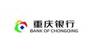 重庆银行石柱支行招聘简章