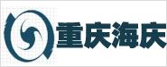 重庆海庆新材料有限公司